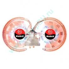 Кулер для видеокарты Thermaltake DuOrb CL-G0102 с тепловыми трубками (медный) - Шахты