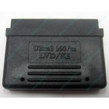Терминатор SCSI Ultra3 160 LVD/SE 68F (Шахты)