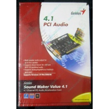 Звуковая карта Genius Sound Maker Value 4.1 в Шахтах, звуковая плата Genius Sound Maker Value 4.1 (Шахты)