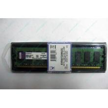 Модуль оперативной памяти 2048Mb DDR2 Kingston KVR667D2N5/2G pc-5300 (Шахты)