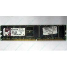 Серверная память 1Gb DDR Kingston в Шахтах, 1024Mb DDR1 ECC pc-2700 CL 2.5 Kingston (Шахты)