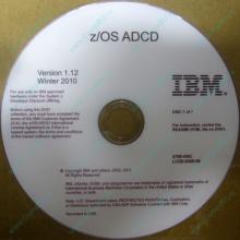 z/OS ADCD 5799-HHC в Шахтах, zOS Application Developers Controlled Distributions 5799HHC (Шахты)
