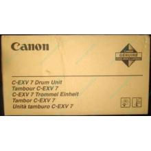 Фотобарабан Canon C-EXV 7 Drum Unit (Шахты)