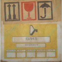 13ЛН5 (Шахты)