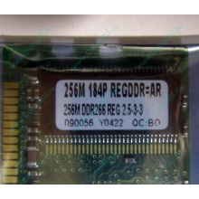 256 Mb DDR1 ECC Registered Transcend pc-2100 (266MHz) DDR266 REG 2.5-3-3 REGDDR AR (Шахты)