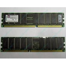Серверная память 512Mb DDR ECC Registered Kingston KVR266X72RC25L/512 pc2100 266MHz 2.5V (Шахты).