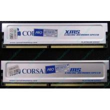 Память 2 шт по 512Mb DDR Corsair XMS3200 CMX512-3200C2PT XMS3202 V5.2 400MHz CL 2.0 0615197-0 Platinum Series (Шахты)