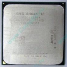 Процессор AMD Athlon II X2 250 (3.0GHz) ADX2500CK23GM socket AM3 (Шахты)