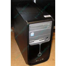 Системный блок Б/У Intel Core i3-2120 (2x3.3GHz HT) /4Gb DDR3 /160Gb /ATX 350W (Шахты).