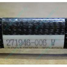 FDD-кабель HP 271946-006 для HP ML370 G3 G4 (Шахты)