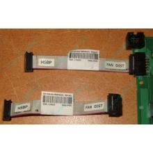 6017B0046201 Шлейф 10 pin для Intel C74974-401 T0043401-B01 корпуса SR2400 (Шахты)