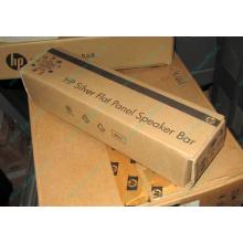 Динамики HP EE418AA для мониторов HP в Шахтах, купить HP EE418AA в Шахтах, цена EE418AA (Шахты)