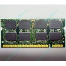 Модуль памяти 2Gb DDR2 200-pin Hynix HYMP125S64CP8-S6 800MHz PC2-6400S-666-12 (Шахты)