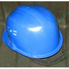 Синяя защитная каска Исток КАС002С Б/У в Шахтах, синяя строительная каска БУ (Шахты)