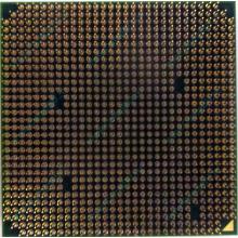 AMD Opteron 275 OST275FAA6CB (Шахты)